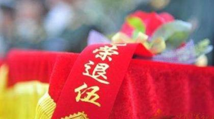 """""""最美退役军人""""20名先进人物事迹简介"""