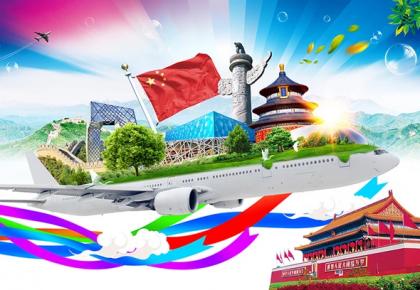 中国2030年或成全球最热旅游地