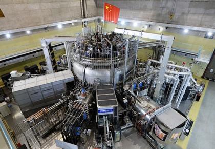 """中国""""人造小太阳""""实现电子温度1亿摄氏度"""