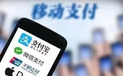 中国何以奇迹:互联网篇