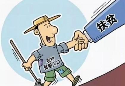 人民日报话说新农村:迎难而上 鼓足干劲