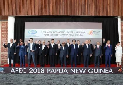 外交部国际经济司、商务部国际司负责人介绍亚太经合组织第二十六次领导人非正式会议情况