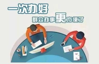 """全国""""一网通办"""" !电子证照六项国家标准发布,明年1月1日起实施"""