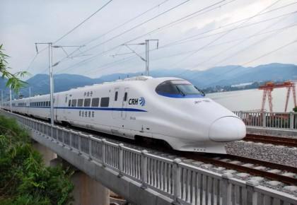 11月20日至27日延吉多趟列车停运或临时改停 快看看有没有你要坐的!
