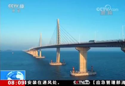交通运输部:港珠澳大桥每日运送约6.4万人次