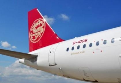 吉祥航空三亚飞南京航班出现货舱烟雾告警 已安全降落