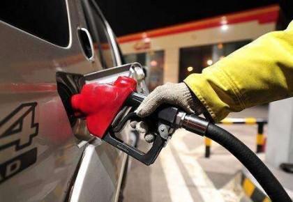 每升或再降3毛!11月30日调价后长春92号汽油将回归6元时代