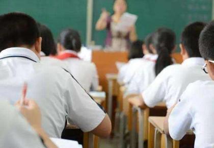 到2020年全国高中阶段教育毛入学率达到90% 基本消除高中大班额