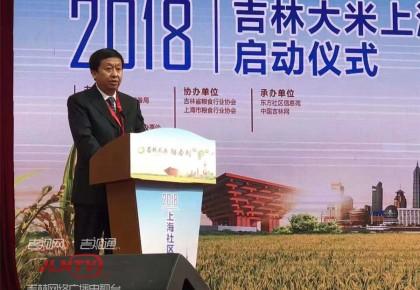 吉林大米上海社区宣传月系列活动启动