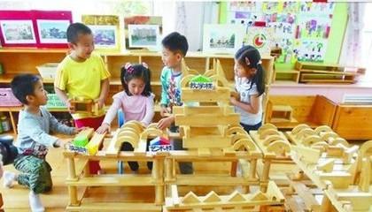教育部:要提高公辦幼兒園及普惠性民辦幼兒園比例,遏制過度逐利