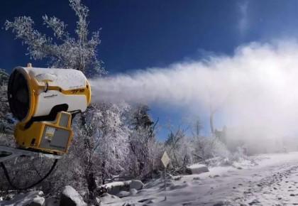 北大壶全面造雪已开启,进入新雪季倒计时