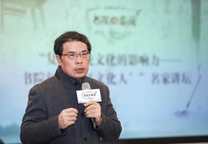 朱汉民:文化复兴,书院大有可为