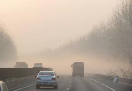 """全国高速公路""""团雾地图""""发布,这些路段要留意"""