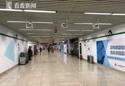 沪轨交公安加强安保措施 应对客流高峰