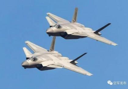 殲-20將以新涂裝新編隊新姿態亮相航展