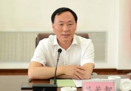 www.yabet19.net省人民检察院党组成员、副检察长吴长智接受纪律审查和监察调查