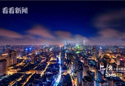 浦江恒流,上海恒新!史诗级夜景大片压轴巨献!