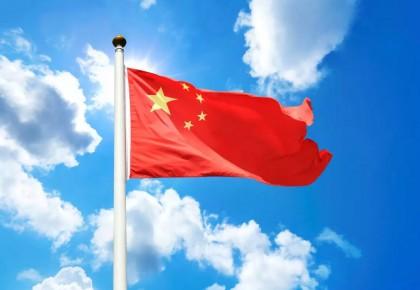 如何让世界读懂新时代中国?