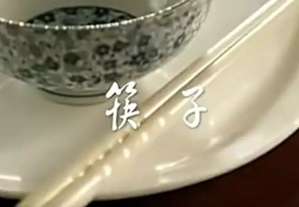 """""""筷子文化""""感动国人 你真的懂中国的筷子吗?"""