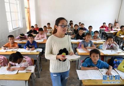 托起山里娃的美好未来——壮乡山区教育的变迁