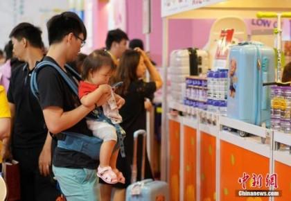 市场监管总局:进一步加强儿童用品质量安全监管工作