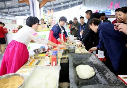 喜讯!第十六届中国农交会吉林展团荣获三项大奖