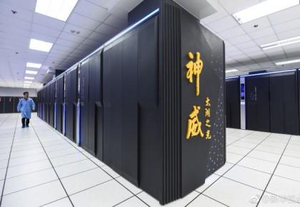 新一期全球超级计算机500强榜单公布,中国上榜总数仍居第一