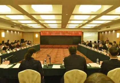 吉林省政府在沪吉林籍人才回乡就业创业工作站、联络站挂牌仪式及在沪吉林籍人才回乡就业创业工作座谈会成功举办