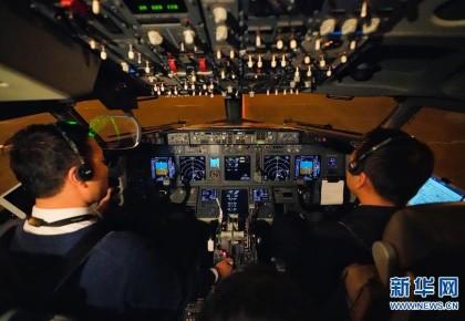 中国民航圆满完成90米低能见度起飞验证试飞