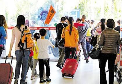 年末拼假游再现火爆景象 春节出境游价格与往年持平