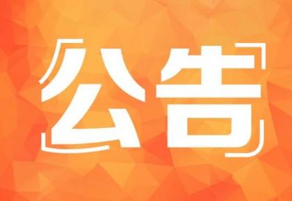 498人!长春市选任人民陪审员