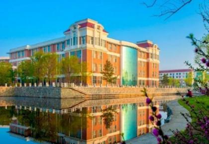 吉林华桥外国语学院正式更名!你好,吉林外国语大学!