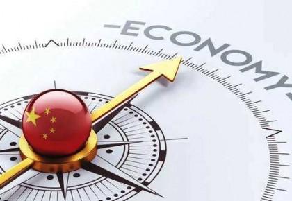 風雨無阻,中國經濟穩中有進——邁向高質量發展這一年(一)