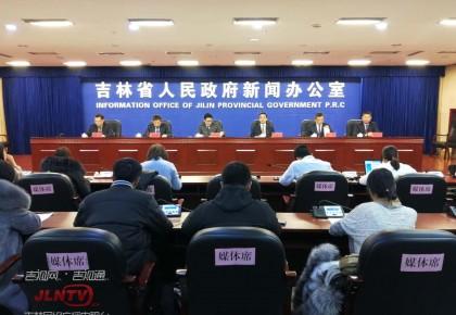 省市场监督管理厅发布促民营经济发展30条举措