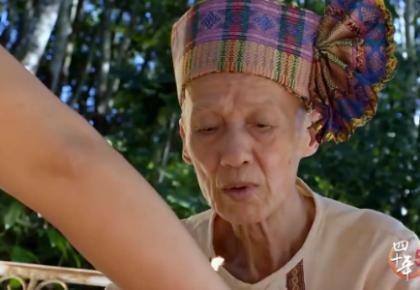 傣族:耄耋之年医者仁心,志在发扬傣医文化