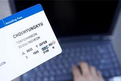 年末岁尾,什么时候购买机票性价比高?看这里!