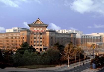 为它们点赞!吉林省5家医院成为建立健全现代医院管理制度试点单位
