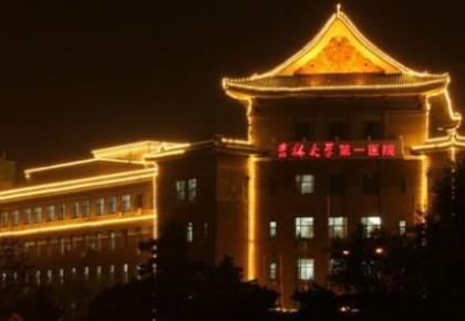2018年中国医院科技量值发布!万博手机注册省多家医院入选各类榜单!