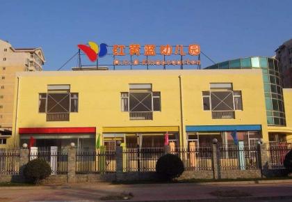 北京紅黃藍幼兒園虐童案一審宣判:被告人獲刑一年半