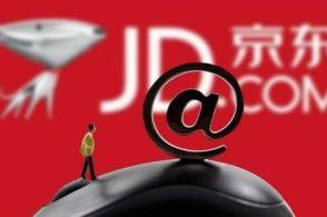 权健产品在天猫、京东、苏宁等各大电商平台已下架