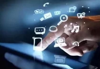 QQ音乐、手机天猫等14款APP过度收集用户信息被点名