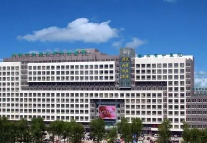 区域中医(专科)诊疗中心建设入选项目公示名单来了!吉林省4家医院上榜
