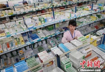 国家药监局:促进境外已上市新药尽快在境内上市