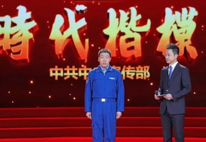 """藍天有我 有我無敵!這位中國空軍""""王牌旅長""""今天被授予""""時代楷模""""稱號"""