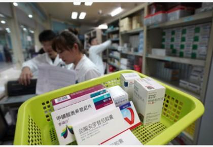 11城市药品集中采购拟中选结果公示 药价平均降幅52%