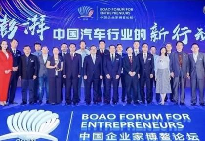 """厉害了!中国一汽荣获""""中国品牌杰出缔造企业""""大奖"""