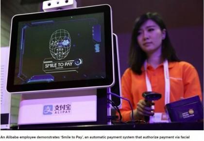美媒:科技发展惠及中国农村 人工智能深入结合传统行业
