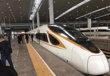 """从""""仙境""""到""""天堂""""!杭黄高铁列车今日首发,点这里见证历史!"""