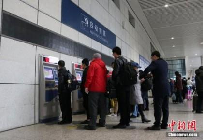 2019年春运火车票今日正式开售,准备好抢票了吗?