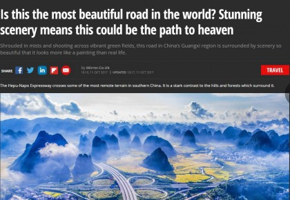 """【中国那些事儿】仙境公路、米粉、现代化大桥…… 外国网友是这样""""粉""""上广西的"""
